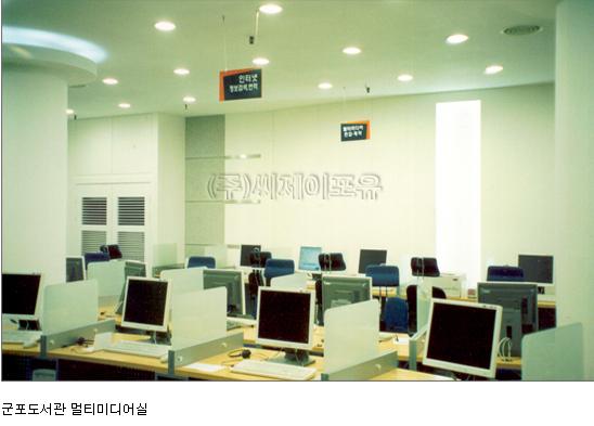 군포 도서관.png